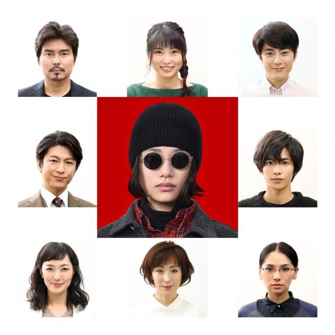 『派遣占い師アタル』の出演者たち。中央は杉咲花(C)テレビ朝日