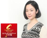 【受賞インタビュー】黒木華、イヤな女役でも好感度上昇 「自分の殻を破るのが目標」