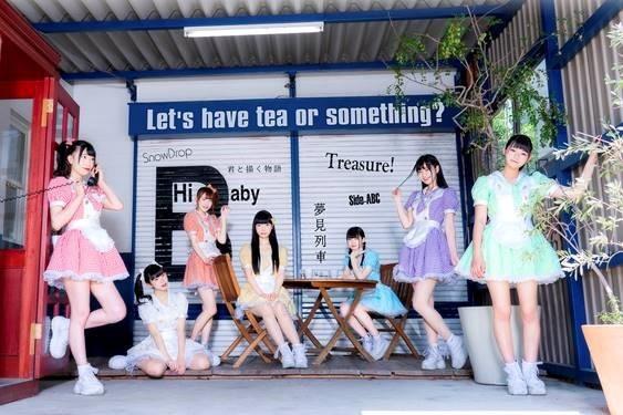 アイドルグループ『純粋カフェ・ラッテ』