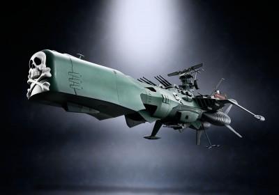 超合金魂 GX-67 宇宙海賊戦艦アルカディア号(c)松本零士・東映アニメーション