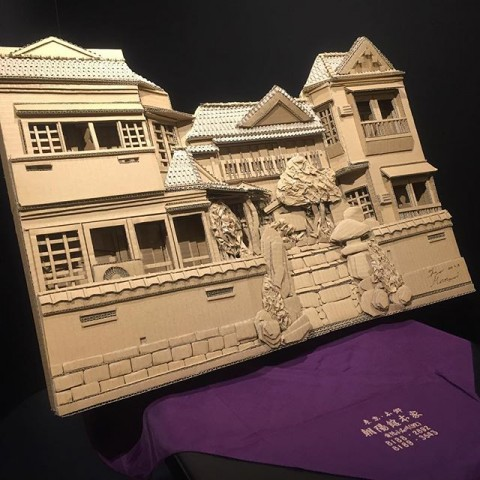 『イチゲンさん』で制作した老舗旅館・朝陽館