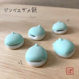 """「サメ×餅」粘土作品がSNSで高評価 組み合わせの妙で""""かわいい""""を増幅"""