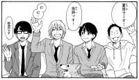 """普通の""""男子高校生""""4人組の日常マンガに共感の声、神回は「サクサクお菓子をひたすら食べる」"""