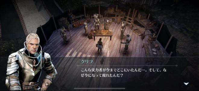 キャラクターとの会話は基本フルボイスで描かれている。