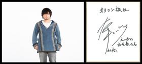 『えいがのおそ松さん』中村悠一さん 直筆サイン色紙