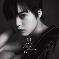 【Creators Search】欅坂46のヒットを支えるナスカ、中毒性のあるメロディー作りで光るセンス