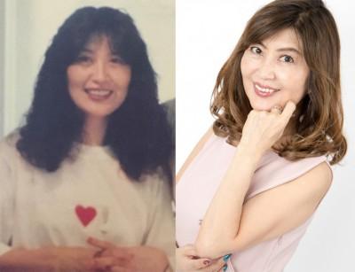 上野潤子さんの40歳当時(左)と69歳の現在