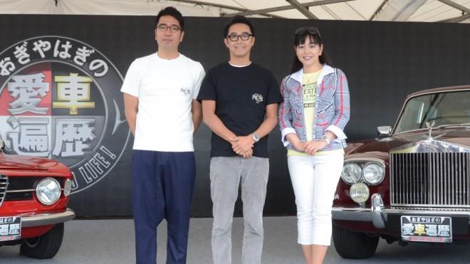 おぎやはぎと自動車評論家の竹岡圭 (C)BS日テレ