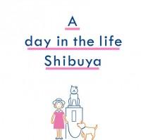 """「マイノリティを尊重する街」渋谷の壁に出現""""はぐれた犬と少女""""の物語に反響、意図とは?"""