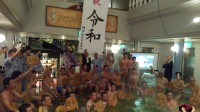 令和幕開けにも登場した神戸市内「例のサウナ」、頻繁な中継の裏に神戸震災への思い