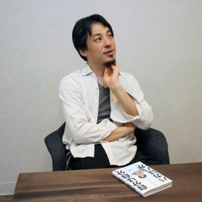 元「2ちゃん」管理人・ひろゆき氏 (C)oricon ME inc.