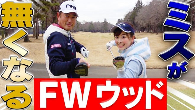 『UUUM GOLF』の中井学プロ(左)とMCのなみき