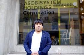 アソビシステム代表取締役社長・中川悠介氏
