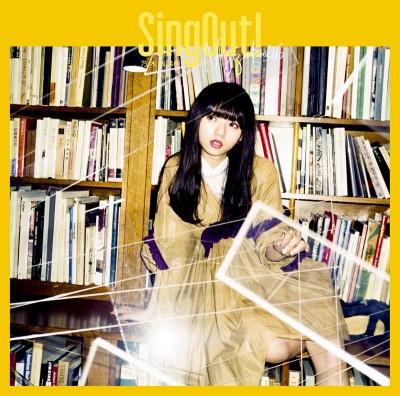 乃木坂46 23rdシングル「Sing Out!」Type-Aジャケット