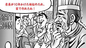 """アルバイターの一言に店長が涙…求人情報の老舗『an』が""""バイト大喜利""""を発表"""