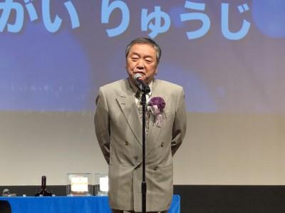 『2019年 JASRAC賞』贈呈式の様子 外国作品賞を初受賞した「Y M C A」の日本語訳詞を担当したあまがいりゅうじ氏