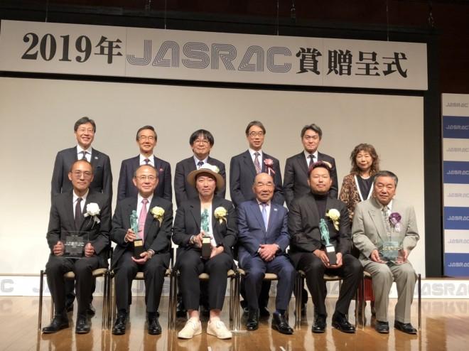 『2019年 JASRAC賞』贈呈式の様子(5月22日=東京・けやきホール)