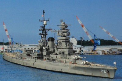 作品:旧海軍の戦艦陸奥の近代化改修/制作:青眼鏡