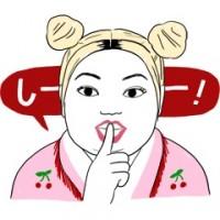 """【これは使える!】SK-�U「すっぴん素肌トーク」から有村架純と渡辺直美のおしゃかわ""""LINEスタンプ""""が登場"""