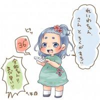 """「まだまだ赤ちゃんだもんな…」酷暑は""""令和ちゃん""""が原因?擬人化イラストに反響"""