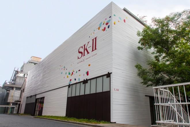『SK-II Future X Smart Store』