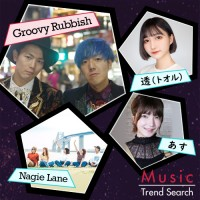 【Music Trend Search #1】6/10付週間シングルランキングTOP20−Official髭男dism「Pretender」カバー公開