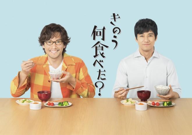 人気を集めるテレビ東京系『きのう何食べた?』は、西島秀俊と内野聖陽のダブル主演 (C)「きのう何食べた?」製作委員会
