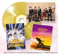 【オリコン上半期 映像ランキング2019】Hey! Say! JUMP&King & Prince、自身初上半期1位 2年連続洋画がBD制覇