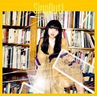 【Creators Search】乃木坂46の豊かな音楽性を支えるRyota Saito 有機的アレンジでヒット曲を量産