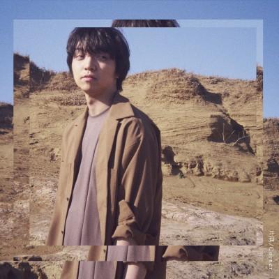 三浦大知の25thシングル「片隅/ Corner」