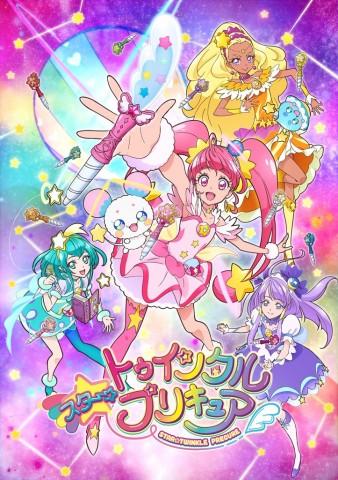 『スター☆トゥインクルプリキュア』のキービジュアル (C)ABC-A・東映アニメーション