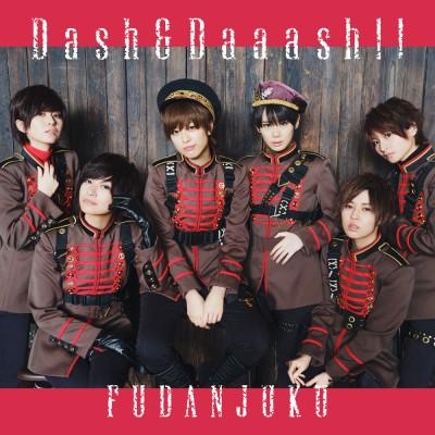 風男塾のシングル「Dash & Daaash!!」