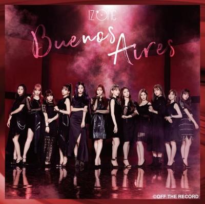 IZ*ONEの日本2ndシングル「Buenos Aires」