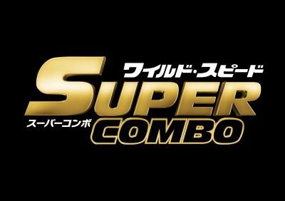 『ワイルド・スピード/スーパーコンボ』(C)Universal Pictures