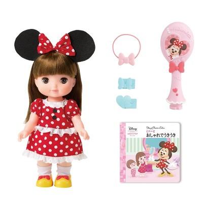ソランセット(C)Disney   (C)Disney/Pixar