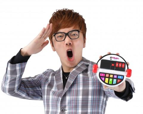 『だれでも動画クリエイター!HIKAKIN BOX』(C)HIKAKIN / UUUM