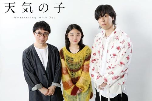 (左から)新海誠監督、三浦透子、RADWIMPS野田洋次郎(C)ORICON NewS inc.