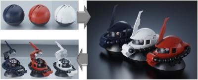 機動戦士ガンダム EXCEED MODEL ZAKU HEAD 2 (c)創通・サンライズ