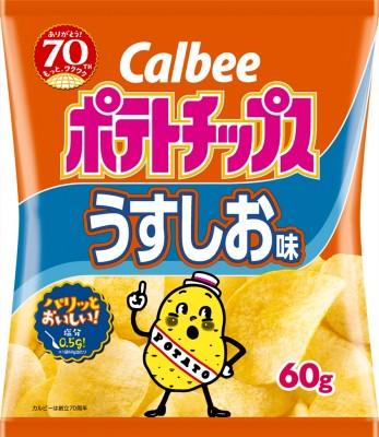 リニューアルして発売されたカルビーの『ポテトチップス うすしお』味