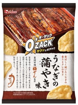 今夏発売された『オー・ザック』の「うなぎの蒲やき」味