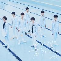 【Creators Search】M!LKを手がけた園田健太郎、王道のJ-POPを踏襲したリスナー目線の楽曲制作