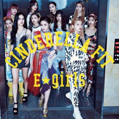 E-girlsのシングル「シンデレラフィット」