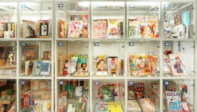 「米沢嘉博記念図書館」展示室