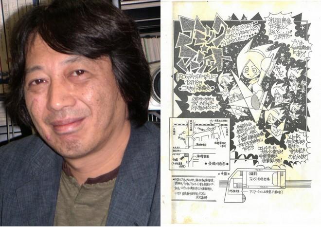 """コミックマーケットの創設者の1人、故・米沢嘉博氏 """"コミケの父""""として親しまれた(左) 第7回コミックマーケット(1977年12月18日開催)で配布されたカタログ(右) 写真提供:米沢嘉博記念図書館"""