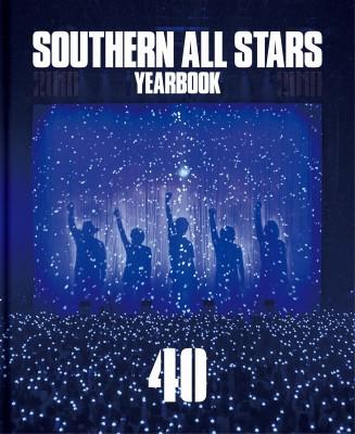 フォトブック『SOUTHERN ALL STARS YEARBOOK「40」』(※限定受注販売)