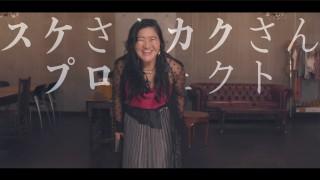 『インテグレート プロフィニッシュリキッド』WEB動画