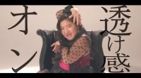"""ガンバレルーヤよしこがプロメイクアップアーティストに ドヤ顔&キメポーズで""""美肌術""""を語る"""
