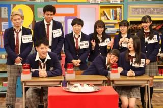 『3年C組』の生徒たち(C)テレビ東京