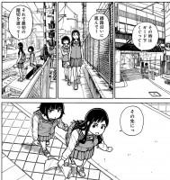 """使ってよいのは「紙地図」のみ 女子高生の""""迷子""""散歩マンガに反響"""