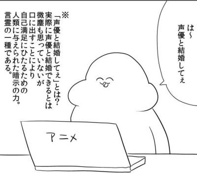 """どこか憎めないまんまるキャラの、ほのぼのとした""""日常系4コマ""""を描く漫画家・がい子くじん氏(@gaiko_kujin)"""